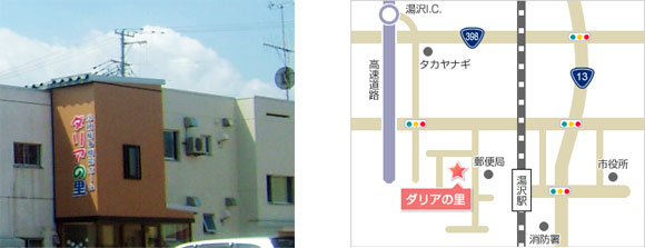 daria_map02