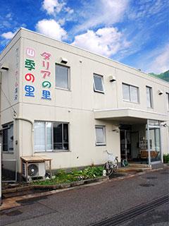shiki_image01