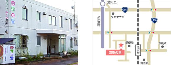 shiki_map02