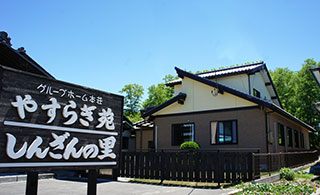 shinzan_image01