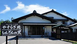 yasuragi_image01