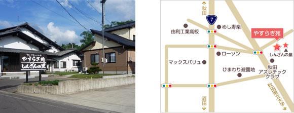 yasuragi_map02